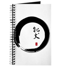 """Enso with Chinese for """"Bitch"""" Journal"""