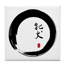 "Enso with Chinese for ""Bitch"" Tile Coaster"