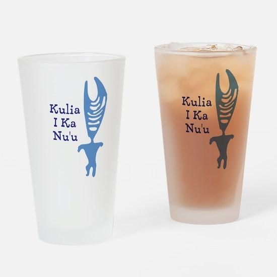 Strive for your highest: Kulia I Ka Nuu Drinking G