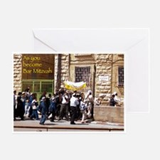 Bar Mitzvah Procession, Old City Card