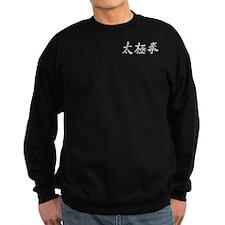 Tai Chi Front Yin Yang Back Sweatshirt