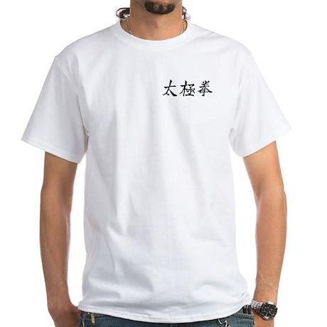 Tai Chi Front Yin Yang Back White T-Shirt