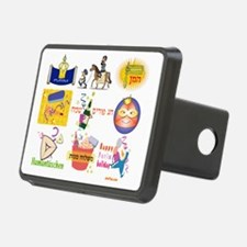 Happy Purim Collage Hitch Cover