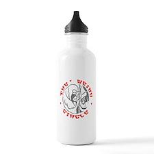 Weird Circle Water Bottle