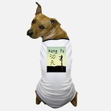 Kung fu 3.jpg Dog T-Shirt