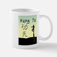 Kung fu 3.jpg Small Small Mug