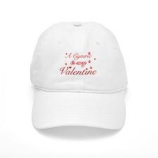 A Cymric is my valentine Baseball Baseball Cap