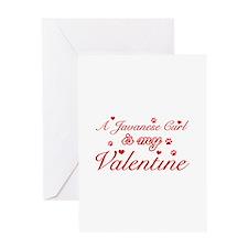 A Javanese is my valentine Greeting Card