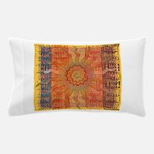 Market Sun Pillow Case