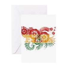 Bolivia Flag Greeting Card
