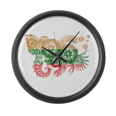 Bulgaria Flag Large Wall Clock