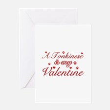 A Tonkinese is my valentine Greeting Card