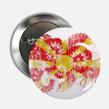 """Macedonia Flag 2.25"""" Button (100 pack)"""