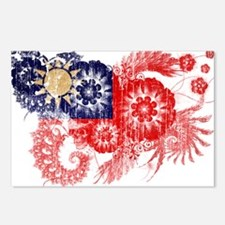 Taiwan textured flower aged copy.png Postcards (Pa