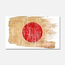 Japan Flag Car Magnet 20 x 12