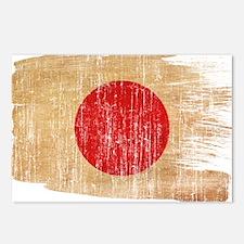 Japan Flag Postcards (Package of 8)