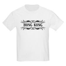 Tribal Hong Kong Kids T-Shirt