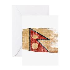 Nepal Flag Greeting Card