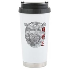 The meaning of TKD Travel Mug