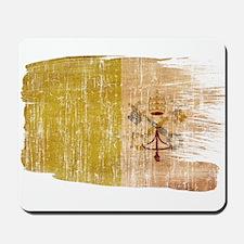 vatican city painttex3-paint aged copy.png Mousepa