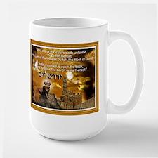 The Lion of Zion Large Mug