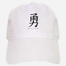 Chinese Symbol for Brave Baseball Baseball Cap