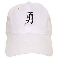 Chinese Symbol for Brave Baseball Cap