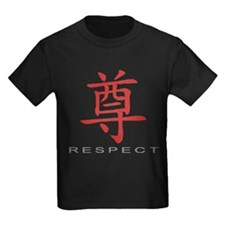 Chinese Symbol for Respect T