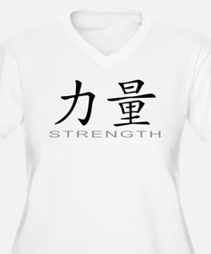 Chinese Symbol for Strength T-Shirt