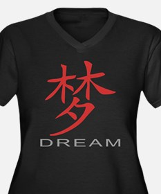 Chinese Symbol for Dream Women's Plus Size V-Neck