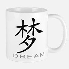 Chinese Symbol for Dream Mug