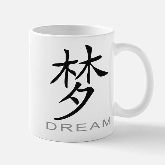 Chinese Symbol for Dream Mug