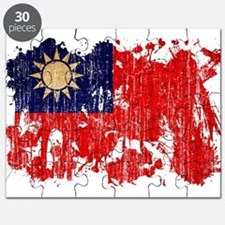 Taiwan Flag Puzzle