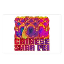 Op Art Shar Pei Postcards (Package of 8)