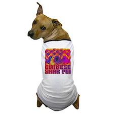 Op Art Shar Pei Dog T-Shirt