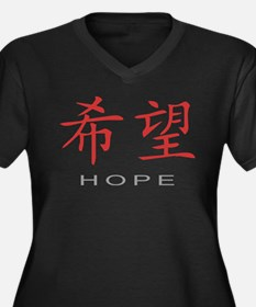 Chinese Symbol for Hope Women's Plus Size V-Neck D