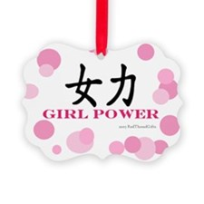 Girl Power w/ Circles Ornament20)