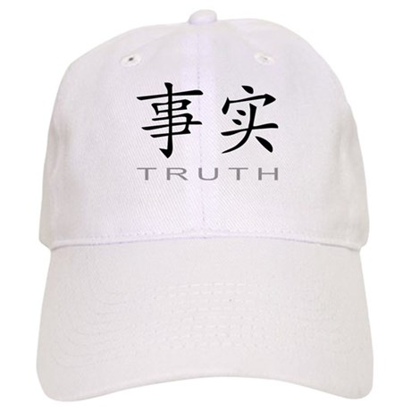 Chinese Symbol for Truth Cap
