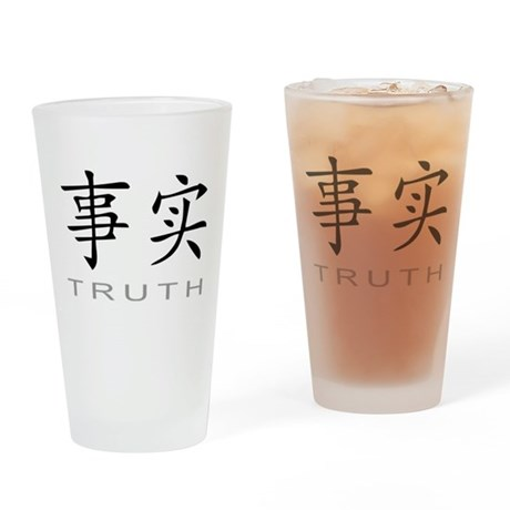 Chinese Symbol for Truth Drinking Glass