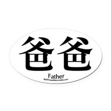 Father Oval Car Magnet