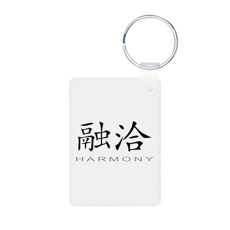 Chinese Symbol for Harmony Aluminum Photo Keychain