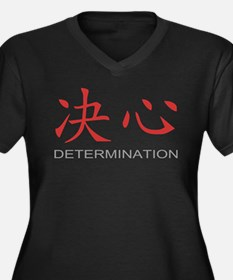Chinese Symbol for Determination Women's Plus Size