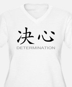 Chinese Symbol for Determination T-Shirt