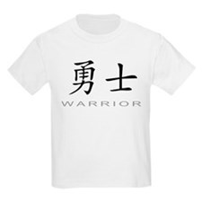 Chinese Symbol for Warrior T-Shirt