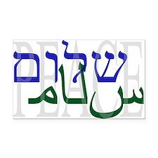 Shalom Salaam Peace Rectangle Car Magnet