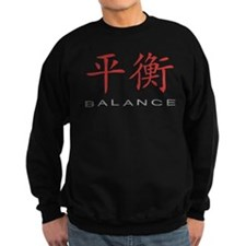 Chinese Symbol for Balance Sweatshirt