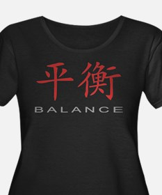 Chinese Symbol for Balance T