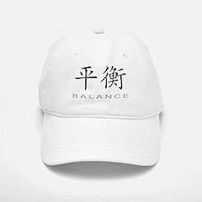 Chinese Symbol for Balance Baseball Baseball Cap