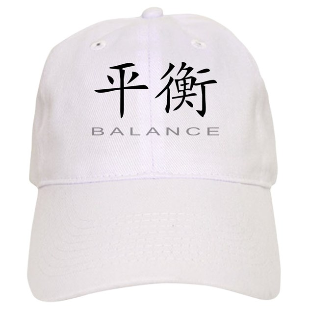 chinese symbol for balance cap by exotictees