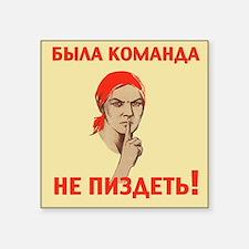 Vintage Soviet poster parody Square Sticker